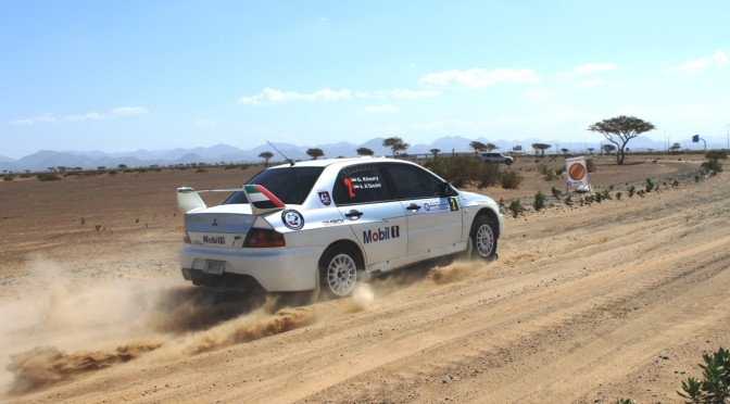FIA MIDDLE EAST RALLY
