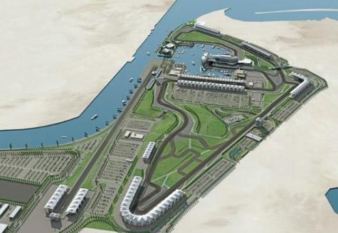 Abu Dhabi Track