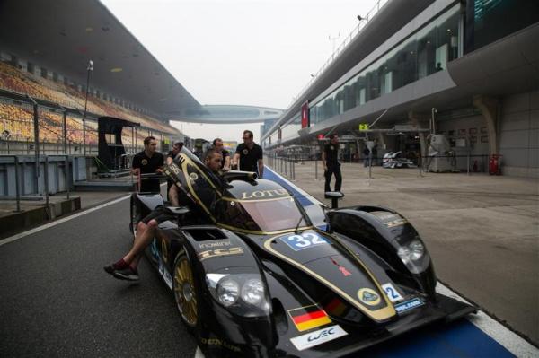 Lotus LMP1