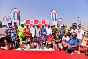 UAE Desert Champ'ship